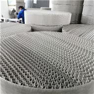 精馏塔DZ1000型高效丝网波纹填料