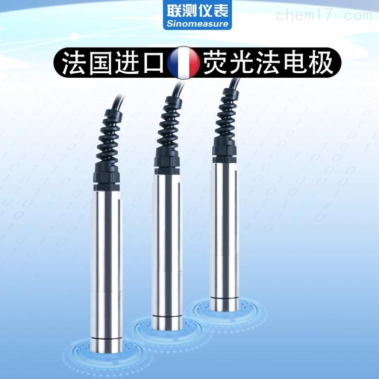 联测电极法国荧光法电极