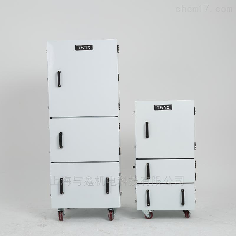 滤芯柜式集尘机