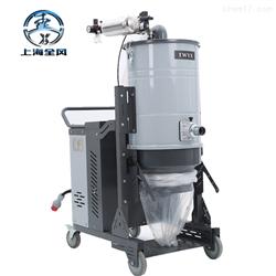 SH4000全风大功率吸尘器