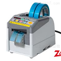 日本yaesu具有循环功能胶带分配器ZCUT-9GR