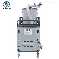 SH7500尘埃收集吸尘器