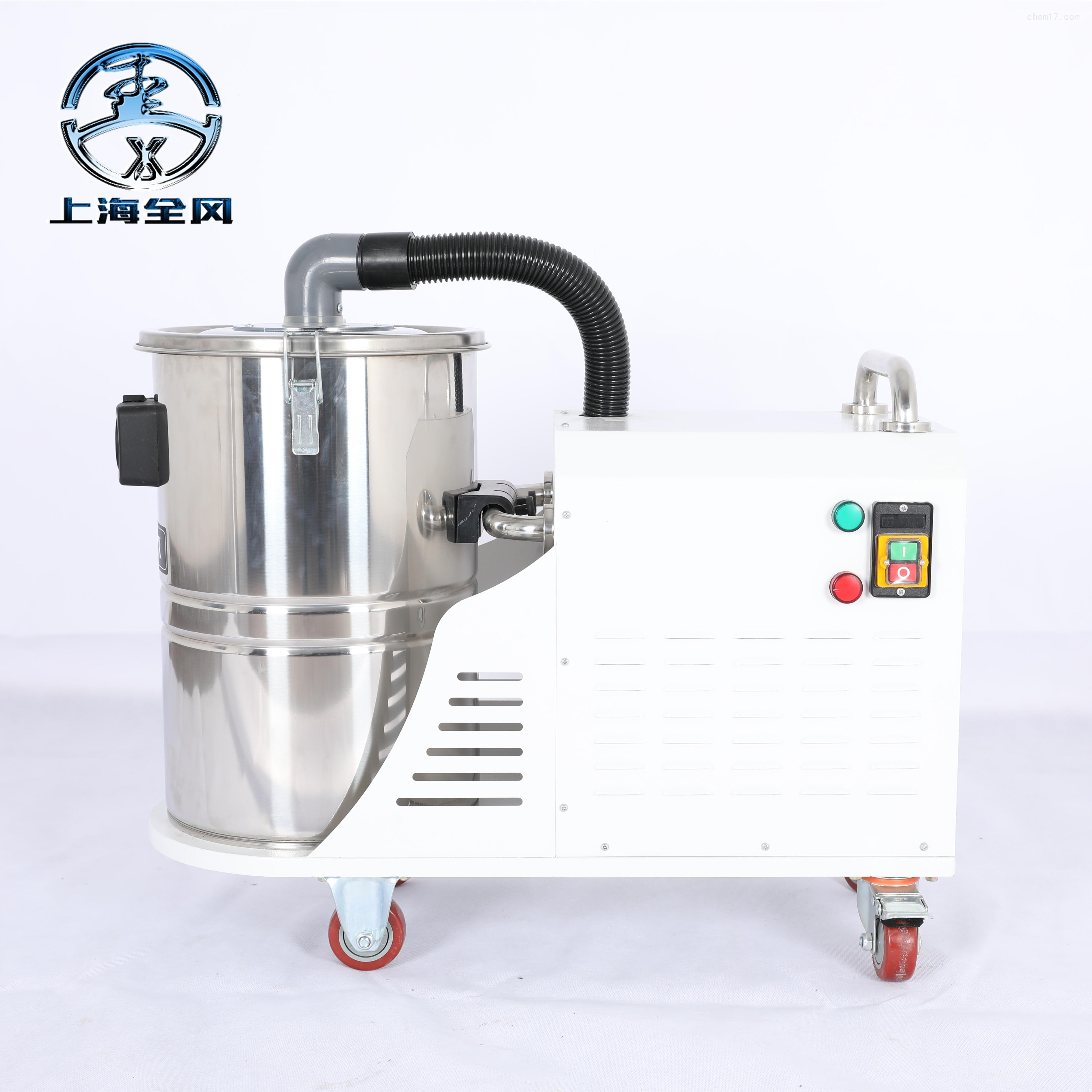 吸粉除尘DL移动吸尘器