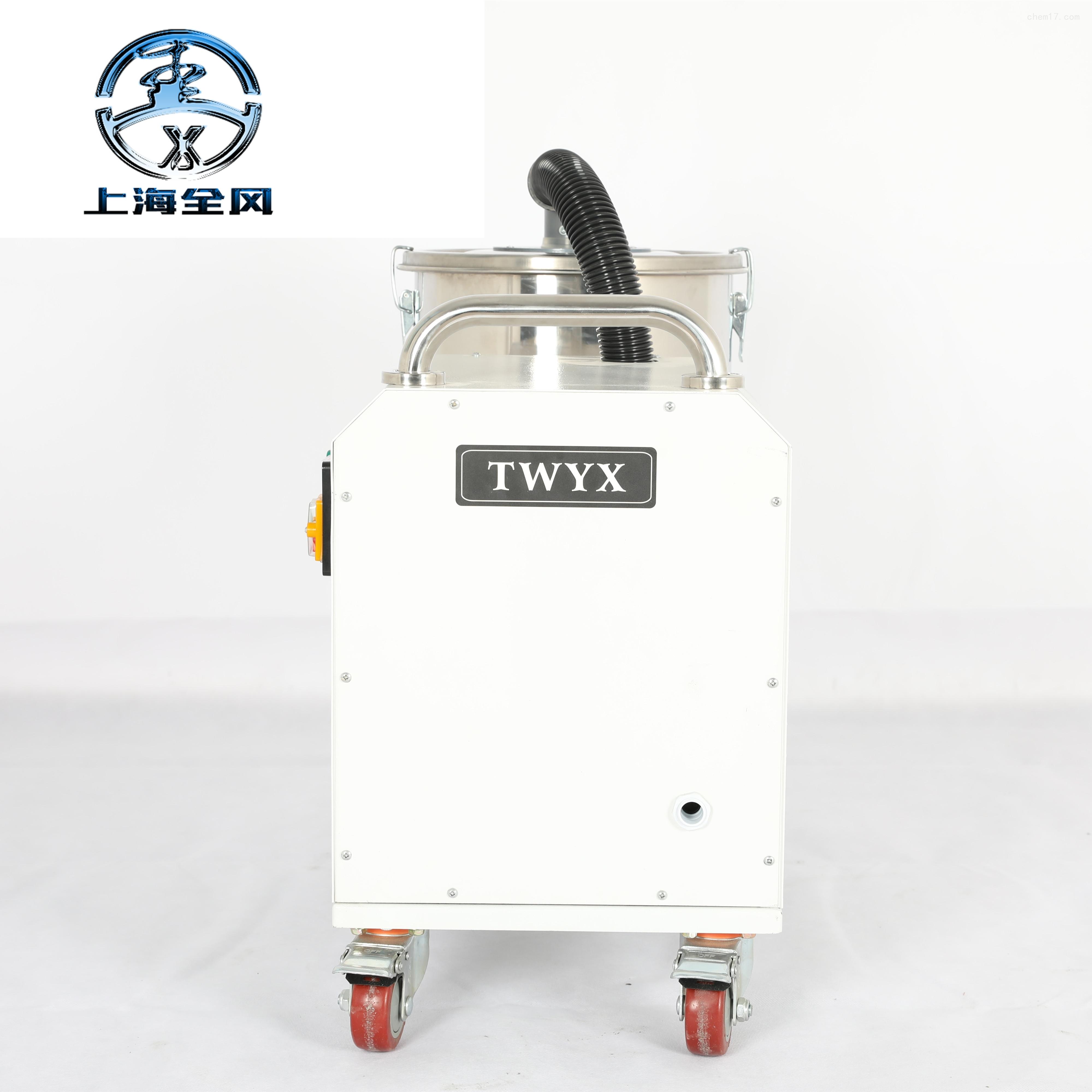 1.1KW工业移动吸尘器