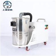DL1500小型工业吸尘器