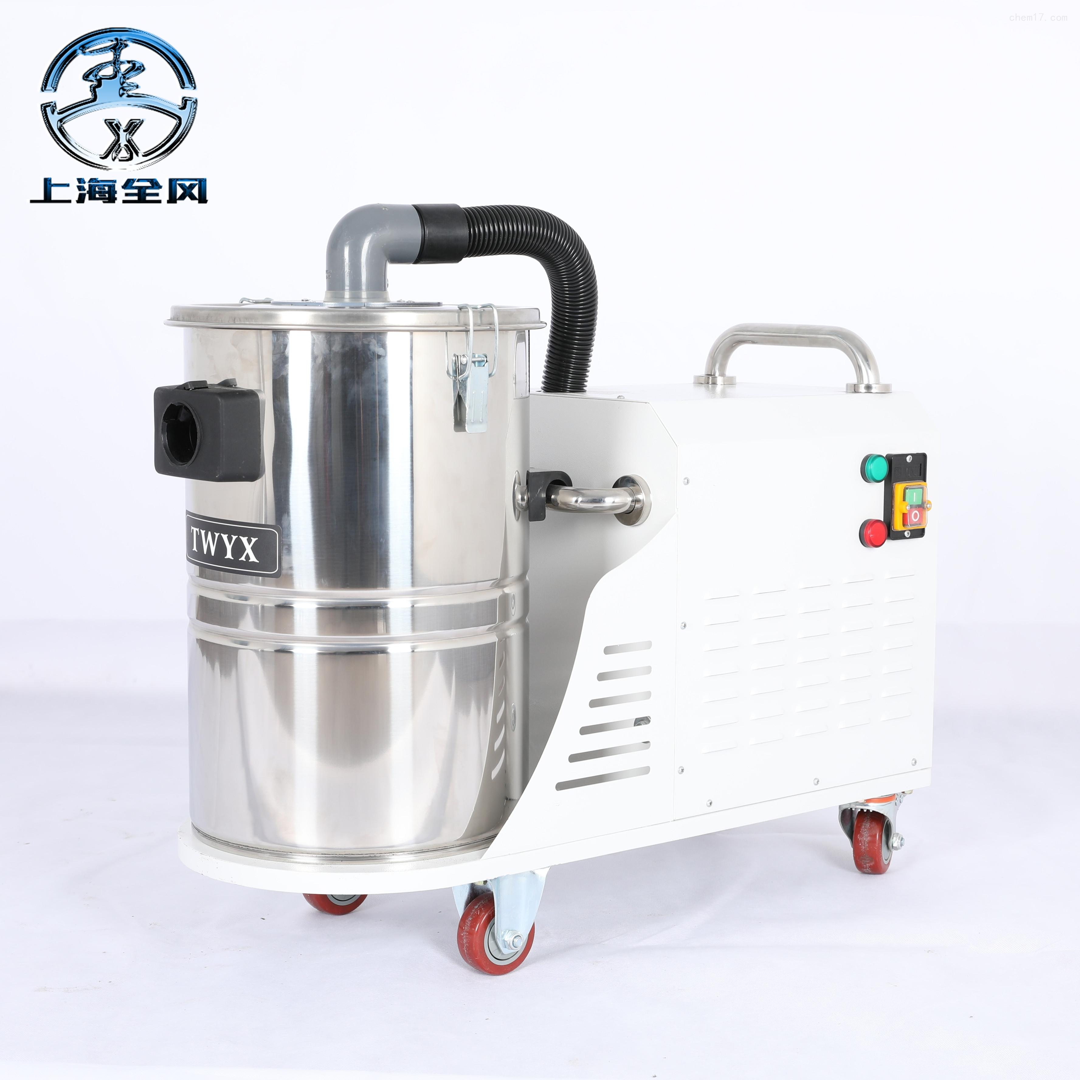 工厂清洁移动设备吸尘器