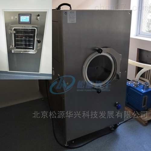 LGJ-100FGMP冷凍干燥機