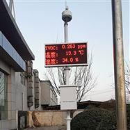 JYB-AQI广东产业园空气质量监测微型站