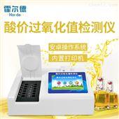 HED-J12食用油酸价检测仪