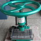 CP-25手動沖片機