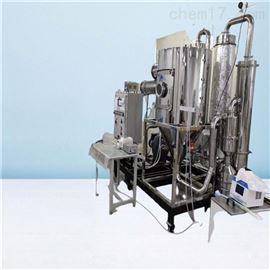 JOYN-DGZJ离心式氮气闭路循环喷雾干燥机