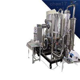JOYN-GZJ10L茶粉中试喷雾干燥机报价
