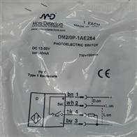 DM2/0P-1AE284意大利MICRODETECTORS传感器