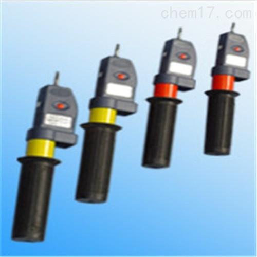 YDQ-II系列高压声光验电器