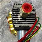 美国阿斯卡asco不锈钢电磁阀