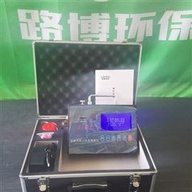 CCHG1000矿用直读测尘仪 采样器