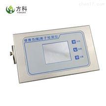 便携式环境负氧离子检测仪