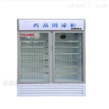 BLC-660药品阴凉柜