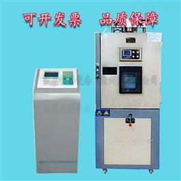 KZH-1A沥青混合料综合性能试验系统 材料试验机