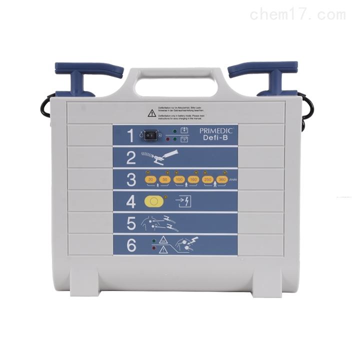 Defi-B便携式除颤器大批现货 品牌:普美康