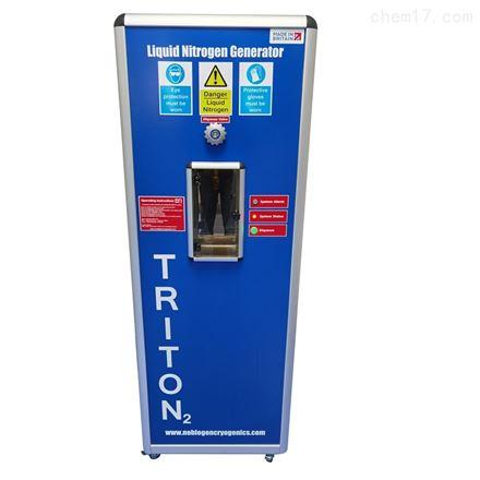 英国一体式小型液氮发生器