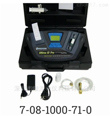Ultima ID PRO RI-700H 制冷剂分析仪