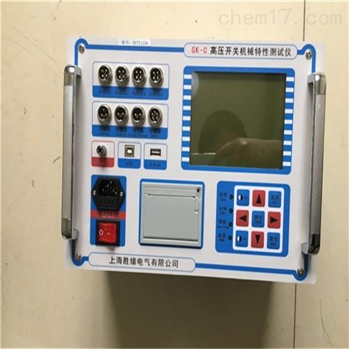 智能GKC-8高压开关参数测试仪