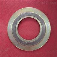 內外環D型金屬纏繞墊供應