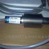 HBM称重传感器C16iC3现货特卖