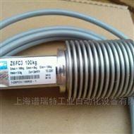 TURCK传感器IM3311EXHI24VDC现货原装正品