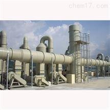 废气净化工程,废气治理工程设备