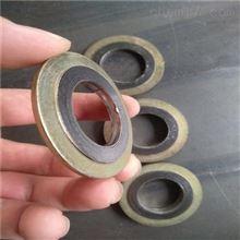 304外加强环金属缠绕垫片
