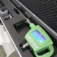 青岛自研便携式油烟检测仪