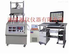 材料冷面温度测试仪