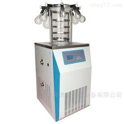 实验型冻干机LGJ-12多歧管普通型厂家