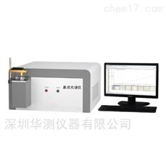 CH-QP880全谱直读光谱仪