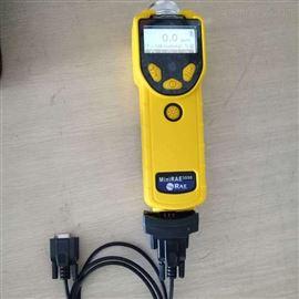 美国华瑞常用手持款挥发性有机物测试仪 VOC
