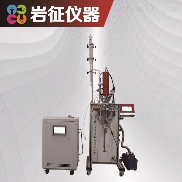 低压实验聚合反应釜