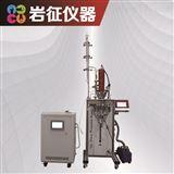 低壓實驗聚合反應釜