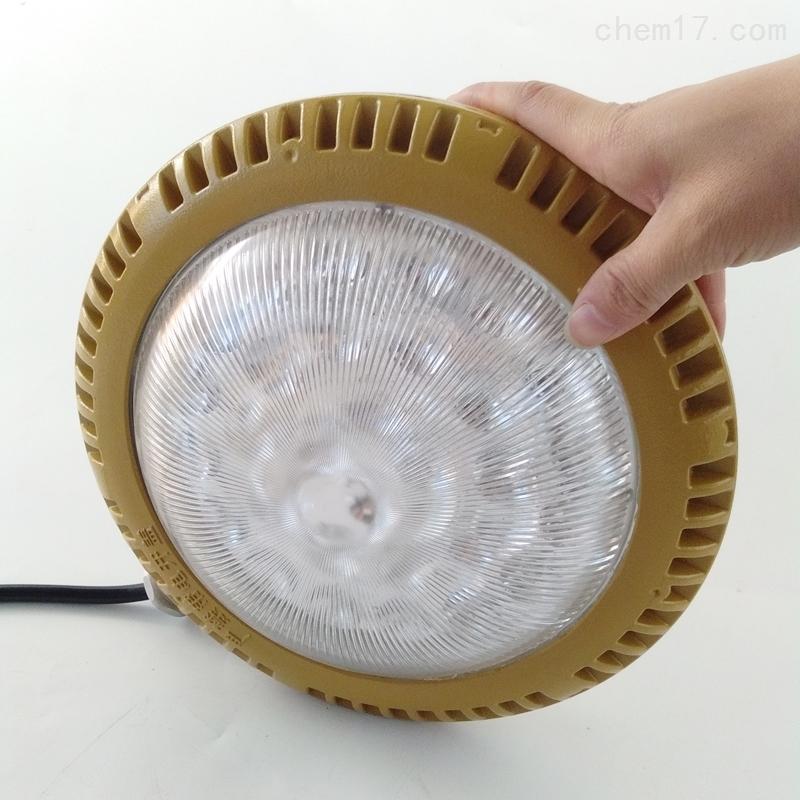 湖北武汉厂家CCD96防爆圆形棚顶吸顶灯30W