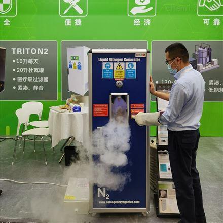 TRITON2一体式内置液氮杜瓦罐液氮制备机