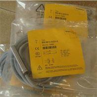 FS100-300L-62-2UPN8-H1141德国TURCK流量传感器