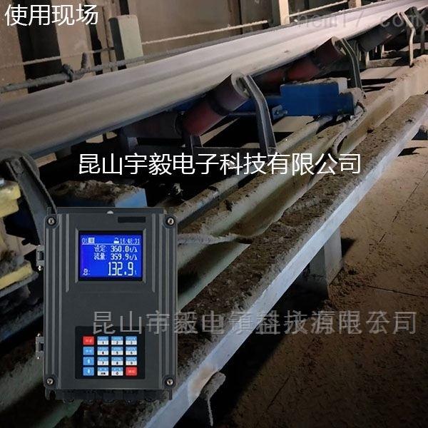 在线皮带秤/检重秤生产厂家不合格停机提示