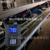 ACX在线皮带秤/检重秤生产厂家不合格停机提示