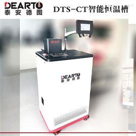 DTS-CT300智能精密恒温油槽