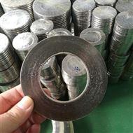 DN100耐高溫金屬石墨纏繞墊