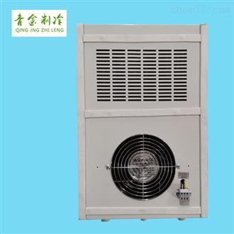 QX-30LFA加工中心水空调器