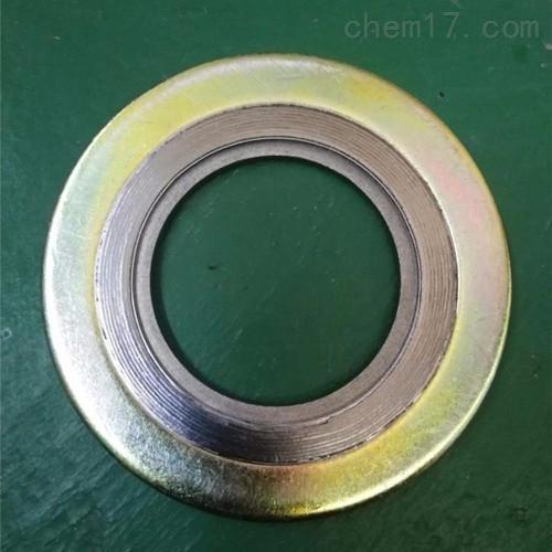 柔性石墨金属缠绕垫片销售价