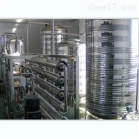化工超純水設備