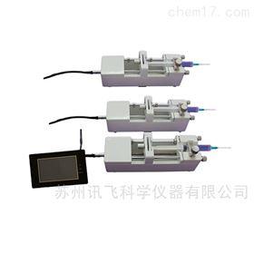 XFP01-BD(3)实验室注射泵